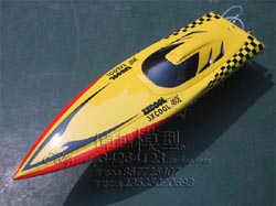 Racing Fiberglass Brushless Electric RC Boat Ship ARTR