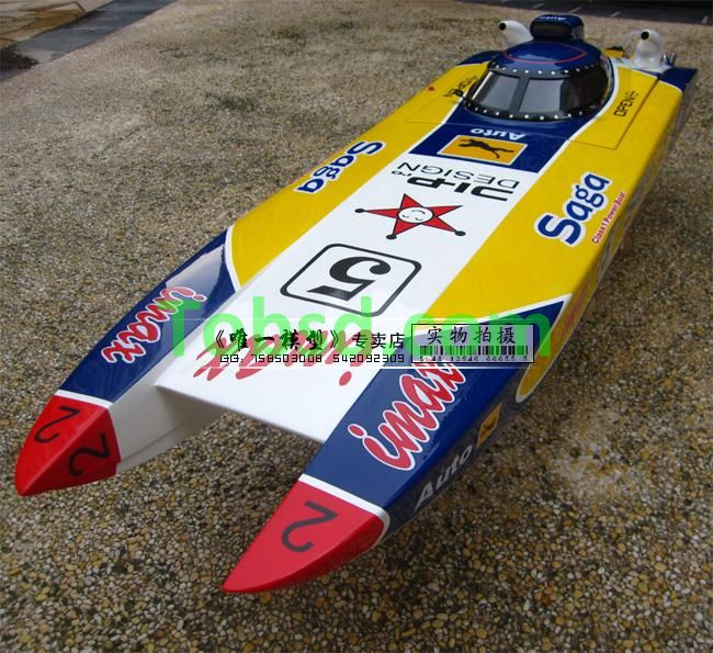 Rc Gas Boats – name
