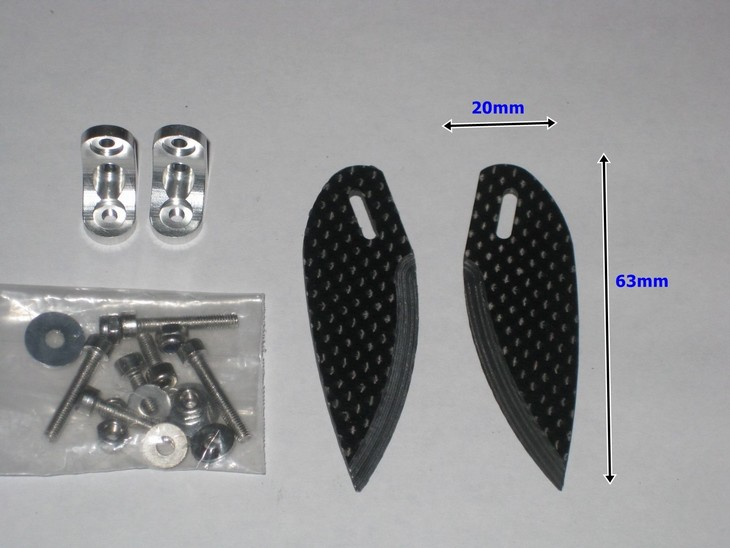 Carbon Fibre Turn Fins RC boat 63mm x 20mm