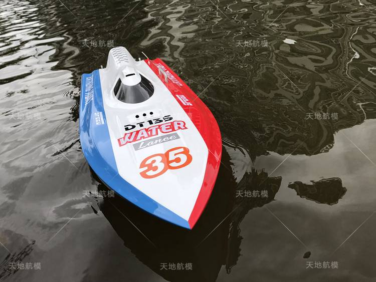 Lancer Gas Powered RC Boat ARTR 30CC
