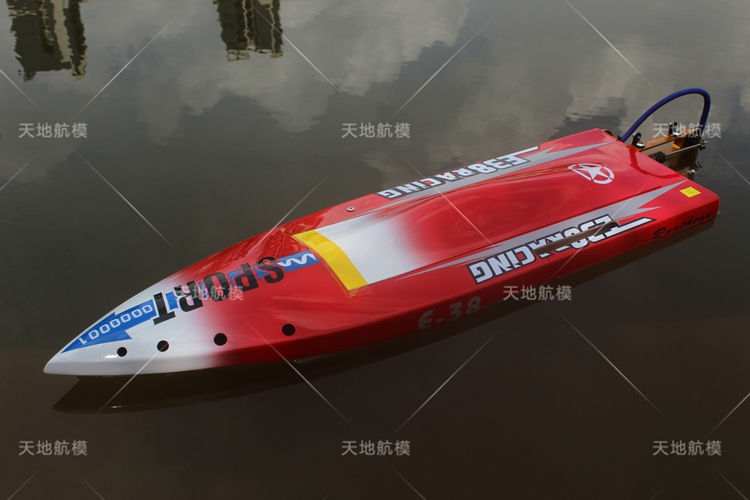 Thor Mono1 Fiber Glass Resin Boat ARTR Rc Boat