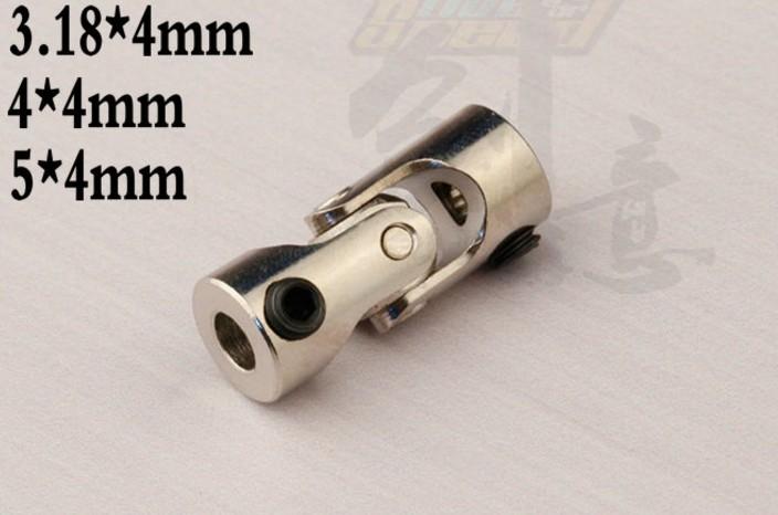 Cardan 3.18mm*4mm 4mm*4mm 4mm*5mm