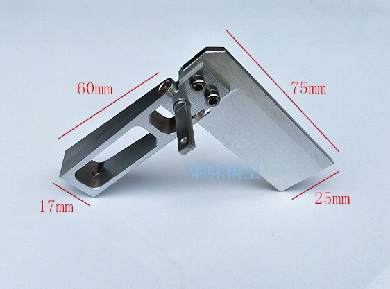CNC Aluminum 75mm Rudder for Mini-Mono