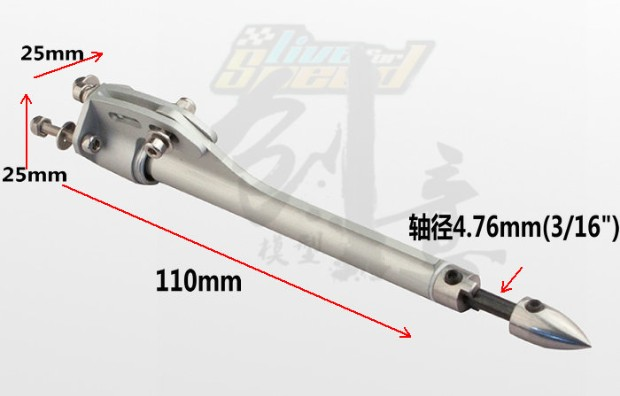 Aluminum stinger 3/16