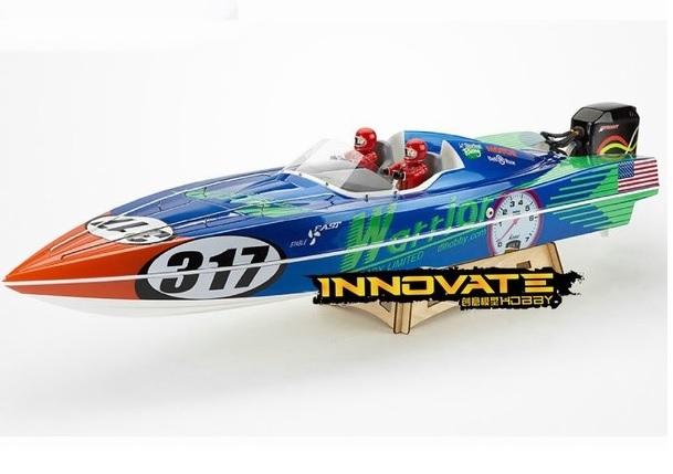 Warrior  EP Fibreglass  ARTR Scale Racing Boat